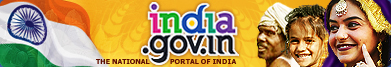 http://india.gov.in, the National Portal of India